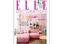 Elle Decoration №3 Март|2015