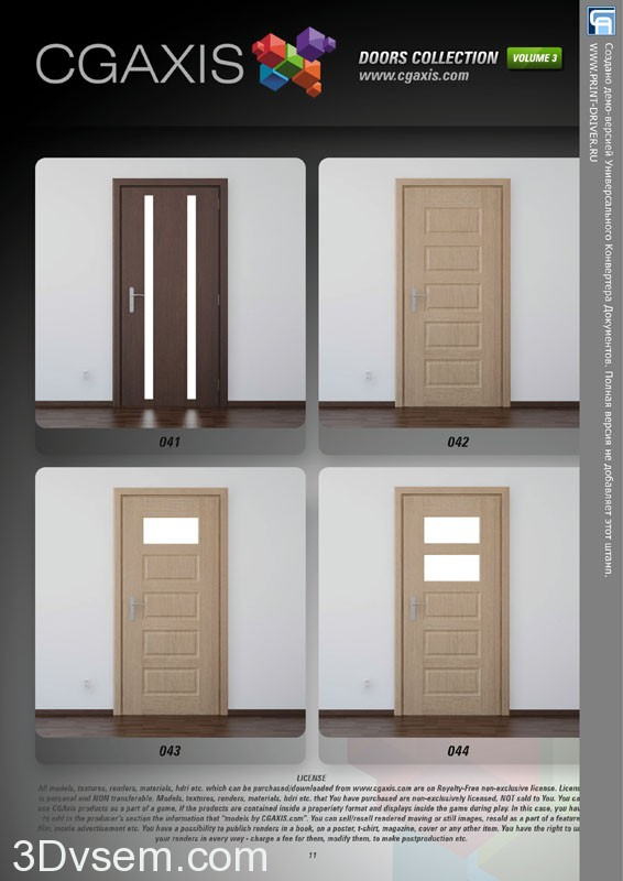 CGAXIS_Doors_collection_vol_3(10)