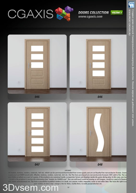CGAXIS_Doors_collection_vol_3(11)