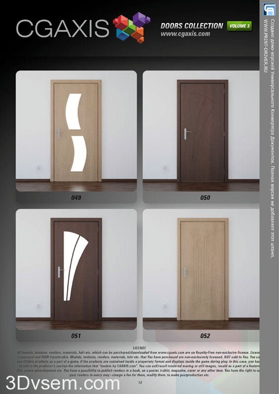 CGAXIS_Doors_collection_vol_3(12)