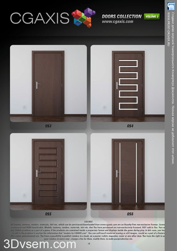 CGAXIS_Doors_collection_vol_3(13)