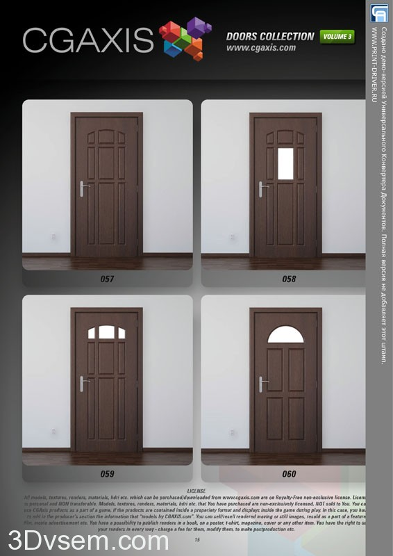 CGAXIS_Doors_collection_vol_3(14)