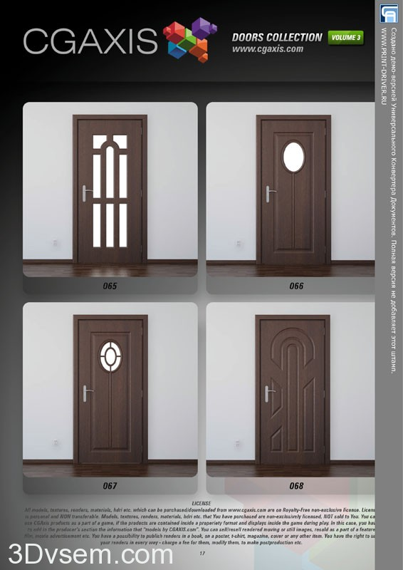 CGAXIS_Doors_collection_vol_3(16)