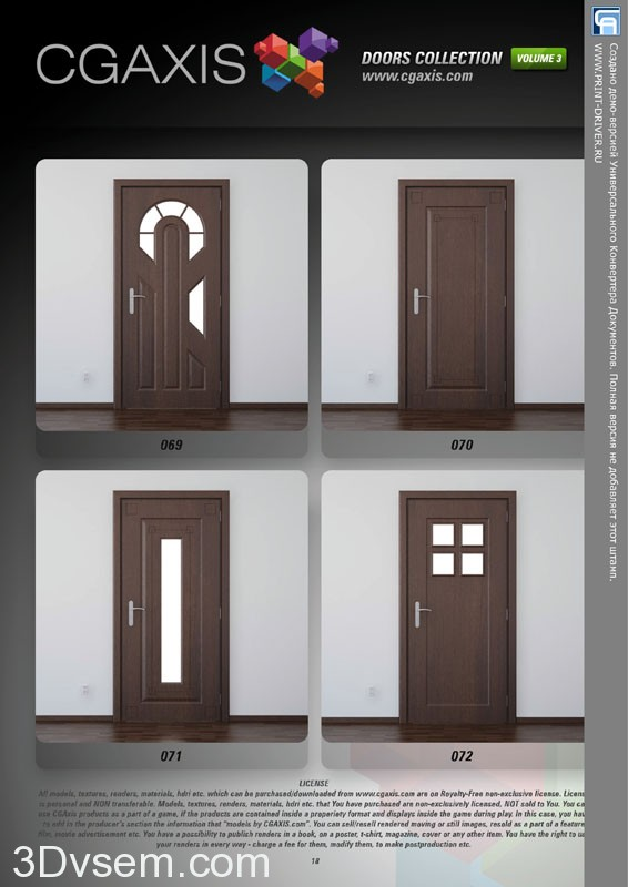 CGAXIS_Doors_collection_vol_3(17)