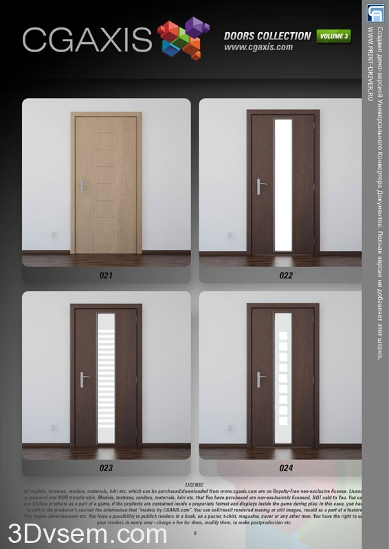 CGAXIS_Doors_collection_vol_3(5)