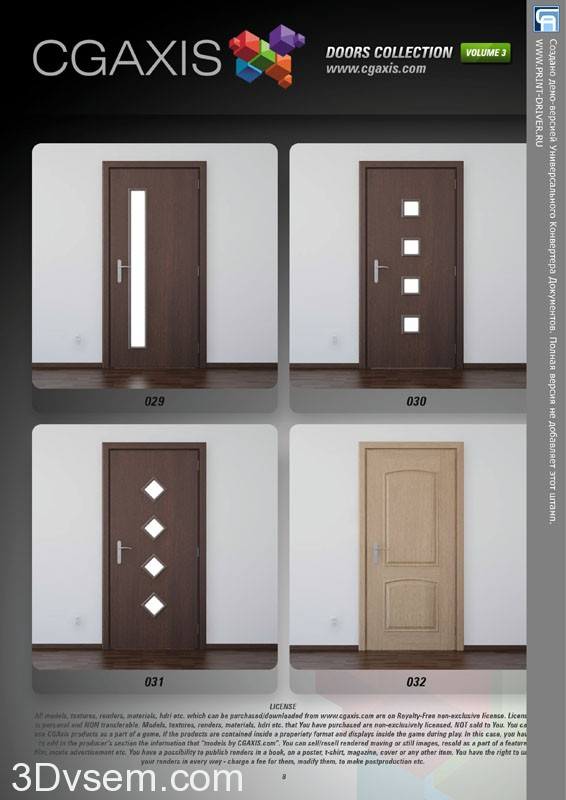 CGAXIS_Doors_collection_vol_3(7)