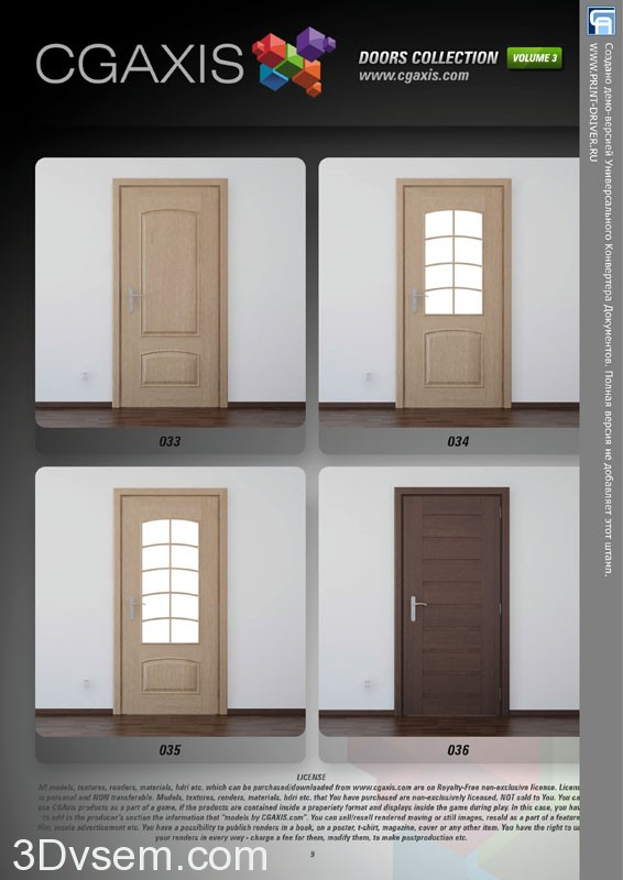CGAXIS_Doors_collection_vol_3(8)