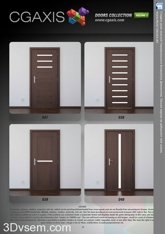 CGAXIS_Doors_collection_vol_3(9)