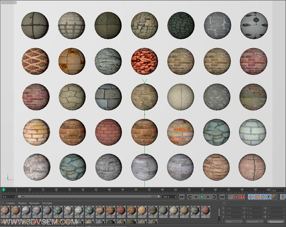 Materials pack  rock for cinema 4d